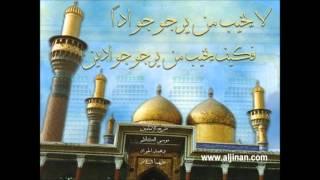 Selawat Tafrijiyah - Album Syukur by ( Naim )