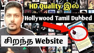 How To Download Tamil HD Dubbed Movies    Tamil Dubbed Movies   Tech Tamil Gadget