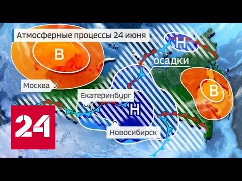 Погода в день Парада Победы: каких сюрпризов ждать - Россия 24