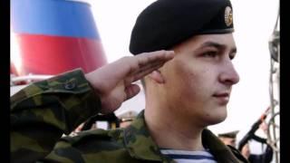 МОРСКОЙ ПЕХОТИНЕЦ - Вячеслав Константинов