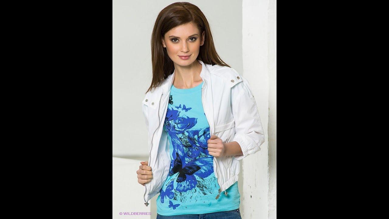 Куртки, ветровки купить оптом в Украине,в Одессе http://odegda-opt .