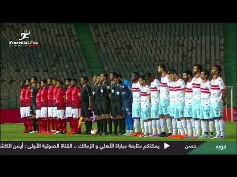 ملخص كامل لمباراة الأهلي vs الزمالك | 1 - 2 الجولة الـ 34 الدوري المصري 2017 - 2018