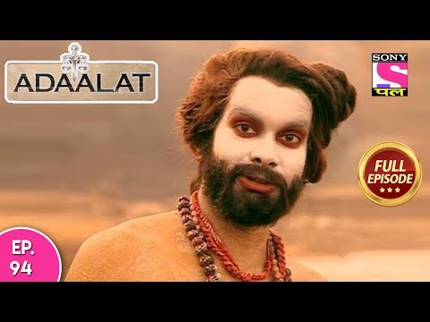 Adaalat -  Full Episode 94  - 18th  April, 2018