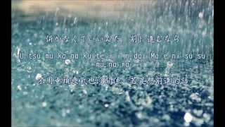 井上優-雨のメッセージ