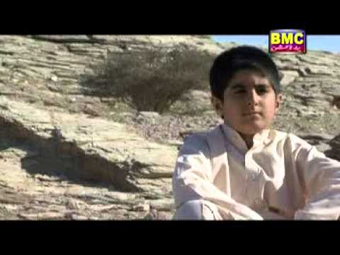 O Watan Watan | Shah Jaan Dawoodi | Vol 16 | Balochi Song | Balochi World