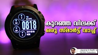 Best and Cheapest Smartwatch
