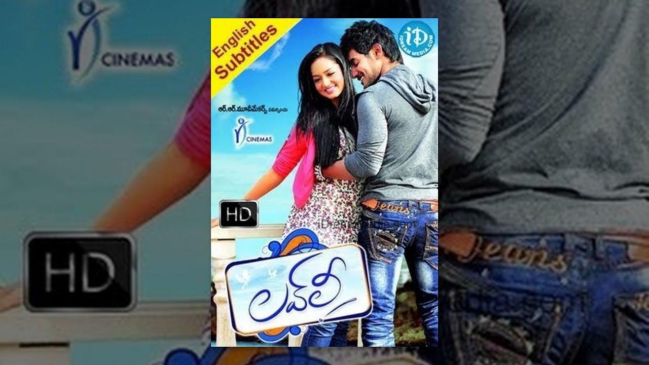 Download Lovely Telugu Full Movie || Aadi, Shanvi, Rajendra Prasad, Vennela Kishore || B Jaya || Anup Rubens