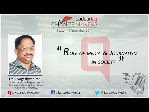 Prof. K.Nageshwar Rao on Role of Media in Society | SaddaHaq Changemakers