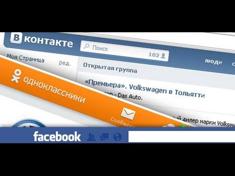 Как скопировать ссылку на свою страничку в Одноклассниках или ВКонтакте