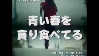 作詞・作曲・トラック・歌:アベラヒデノブ #ドラえもん #のび太 #し...