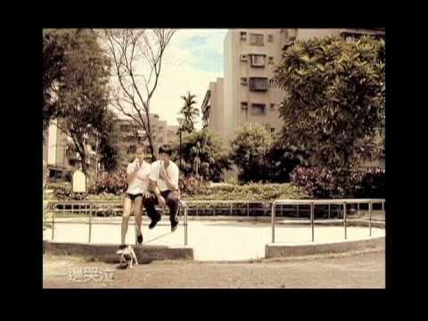 温嵐《同手同腳》Official 完整版 MV