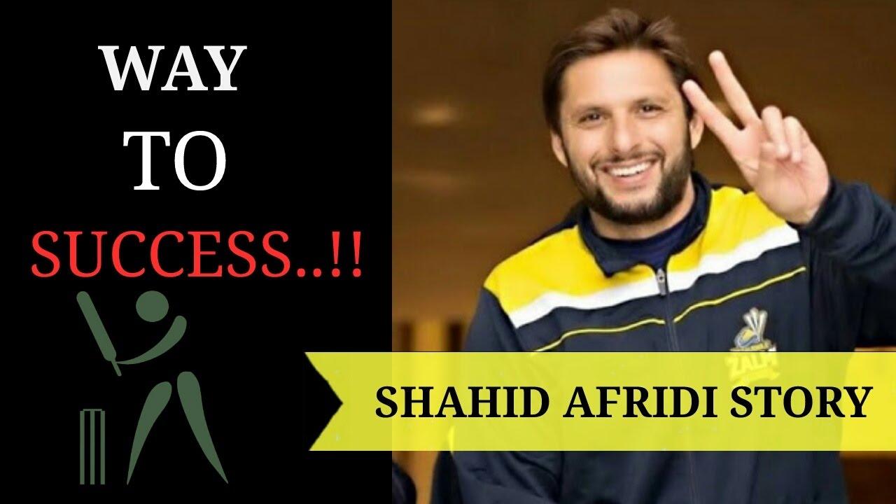 Shahid Afridi Biography