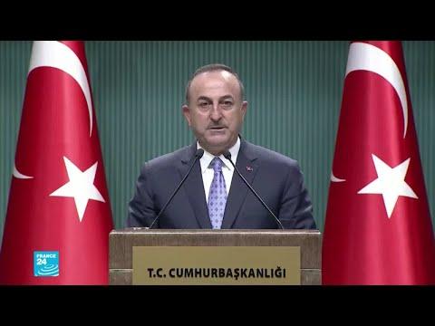 تركيا ستبدأ بالبحث والتنقيب عن النفط والغاز في شرق المتوسط وفقا لاتفاقية مع ليبيا