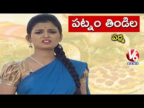 Padma Wants Pizza And Burgers | Satirical Conversation With Savitri On Junk Food | Teenmaar News