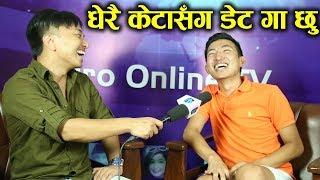 Download Video म केटै हो केटैसँगै विहे गर्ने हो Lex Limbu interview by Biswa Limbu on Mero Online TV MP3 3GP MP4