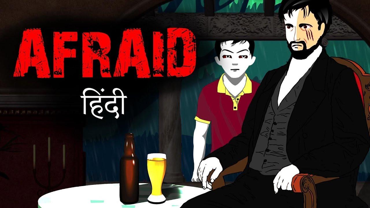 Afraid - Bhoot ki ek kahani- Cartoon Emotional Horror Story in Hindi