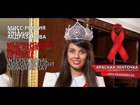 мария смотрич мисс россия спасением