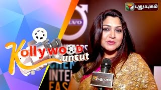 Kollywood Uncut Spl Show 27-09-2015 Full hd youtube video 27.9.15 Puthuyugam TV Shows 27th September 2015