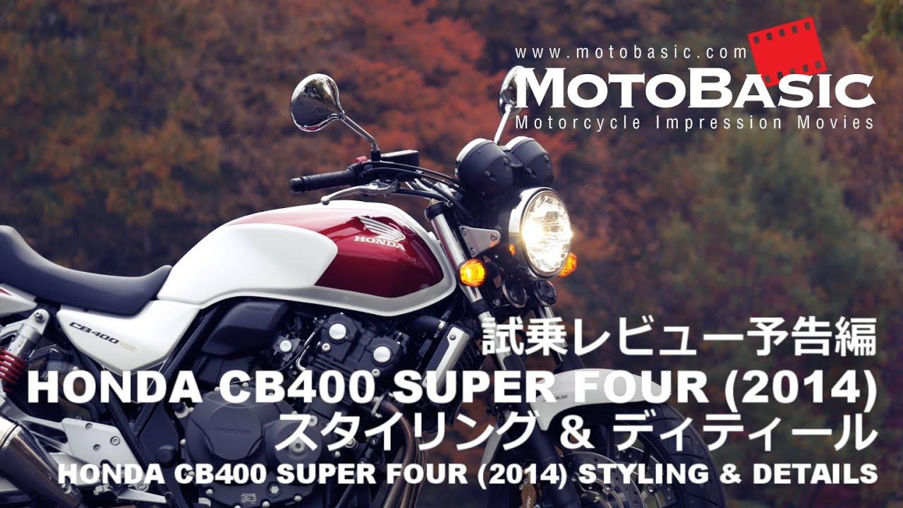 1975 Honda CB400 Yellow Right Side – Classic Sport Bikes ... |Honda Cb400 2014