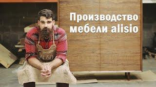 Производство мебели Украина, Киев | Мебель в стиле лофт Alisio | Мебельное мастерская Украина(, 2016-09-16T05:26:15.000Z)