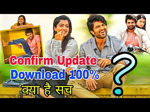 geetha-govindam-hindi-dubbed-movie-release-date-news-l-aakhir-kab-aayegi-geetha-govindam-movie