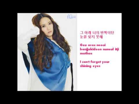 Jessica and Krystal Butterfly[Hangul/ Romanized and English] Lyrics