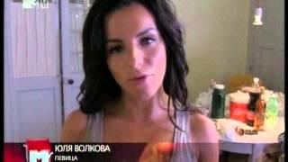 NewsBlock - Юля Волкова сняла откровенный клип на Кубе