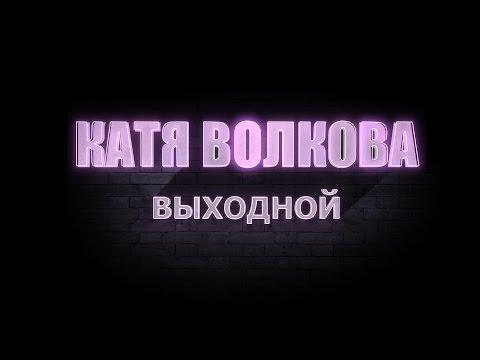 Детские видеоклипы - Детские видеоклипы Елены Молчановой