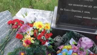 Посвящается памяти Кузьмы Скрябина июнь 2016
