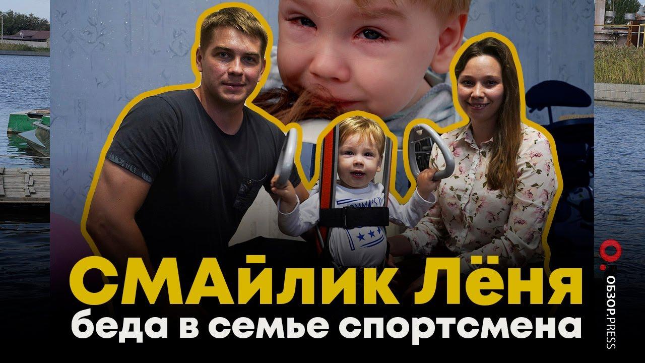 Дагестанские спортсмены поддержали мальчика со СМА / Хабилов, Керимов, Нухкадиев