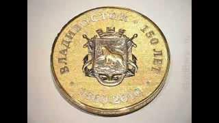 Заказать медали и монеты из золота 100 мм. 1 кг. GoldBars.ru(Заказать медали и монеты из золота 100 мм. 1 кг. GoldBars.ru YouTube канал GoldBars ..., 2015-04-23T14:11:49.000Z)