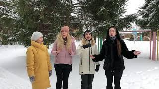 Польская песня - Karliku