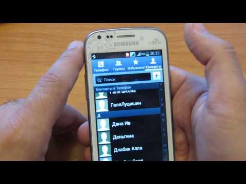Samsung Galaxy S Duos La Fleur опыт эксплуатации ч.1