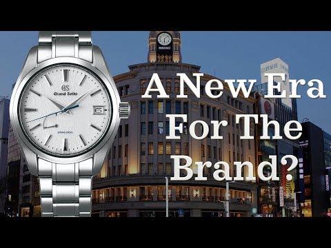 A New Era For Grand Seiko? - Grand Seiko Corporation of America (2018)