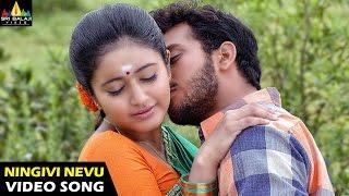 Ballem Movie Ningivi Nevu Video Song || Bharath, Poonam Bajwa