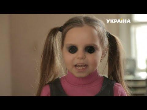Мультфильм про кукол с глазами пуговицами