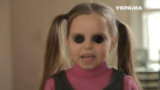 Глаза-пуговицы | Реальная мистика