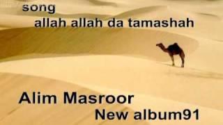 Alim Masroor  New song 2010 allah allah da tamashah vol 91