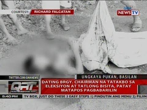 QRT: Dating brgy. chairman na tatakbo sa eleksyon at tatlong bisita, patay matapos pagbabarilin
