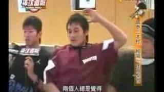 誠泰三巨投インタビュー