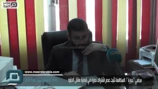 فيديو| فريق دفاع عادل حبارة: القضية لا تحوي دليلا قطعيا والمكالمة تؤكد براءته