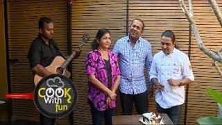 Cook With Fun - (2018-09-29)   ITN Thumbnail