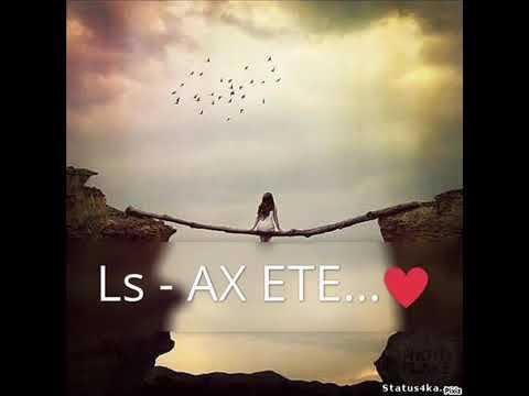 Ls AX ETE