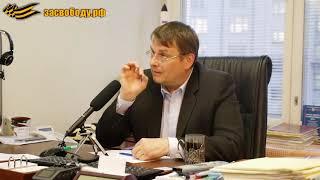 Смотреть видео Как «утопили» Закон о запрете работы американских консультантов в министерствах и ведомствах России онлайн