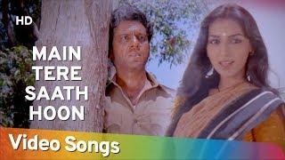 Main Tere Saath Hoon (HD)   Paththar (1985)   Om Puri   Anuradha Patel   Asha Bhosle,   Pankaj Udhas