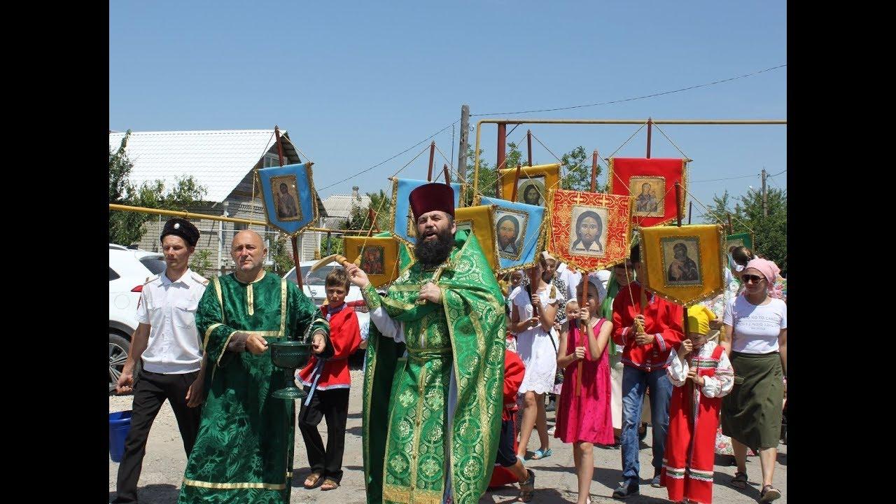 Гостагаевская. Святая Троица.Крестный ход.Присяга казаков.