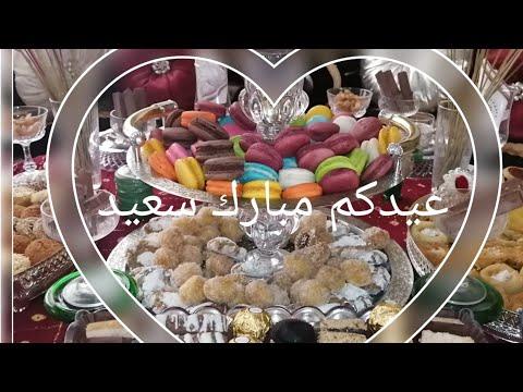 # عيدكم مبارك سعيد