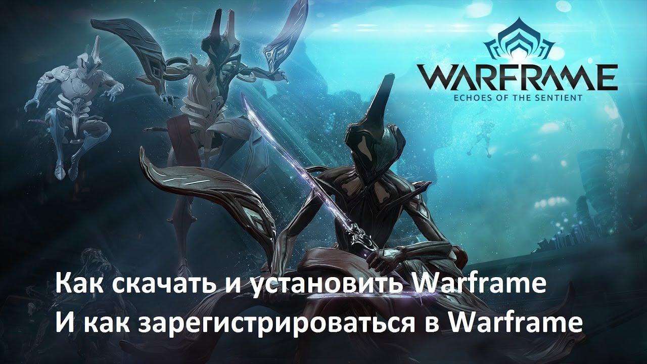 Warframe официальный сайт скачать лаунчер