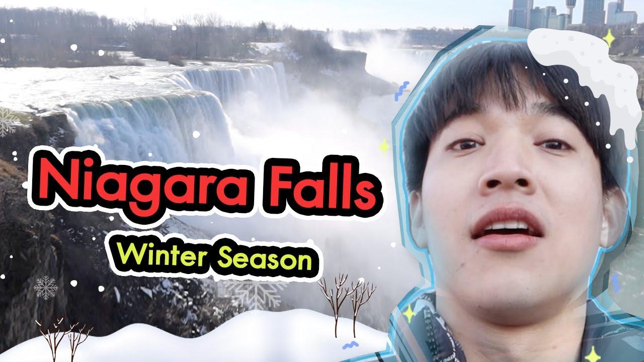 น้ำตก Niagara ช่วงฤดูหนาว มันเป็นแบบนี้นี่เอง