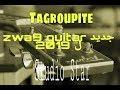 TAGOUPITE : ZWA9 Guitar Tachl7it  تكروبيت تشلحيت اعزان  كيتار